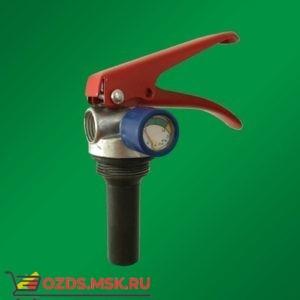 Запорно-пусковое устройство (ЗПУ) к огнетушителям порошковым (ОП-8) с манометром (М-30х1,5 М16х1,5), алюминий