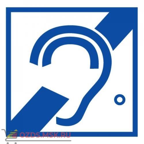 Знак T908 Доступность для инвалидов по слуху (Пленка 200 х 200)