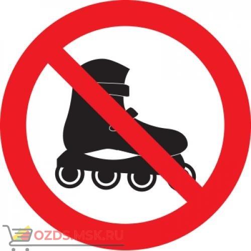 Знак T902 Вход на роликах запрещен (Пленка 100 х 100)
