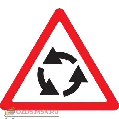Дорожный знак 1.7 Пересечение с круговым движением (A=900) Тип Б