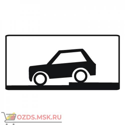 Дорожный знак 8.6.6 Способ постановки транспортного средства на стоянку (350 x 700) Тип Б