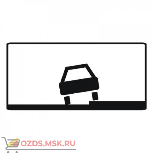 Дорожный знак 8.6.2 Способ постановки транспортного средства на стоянку (350 x 700) Тип В