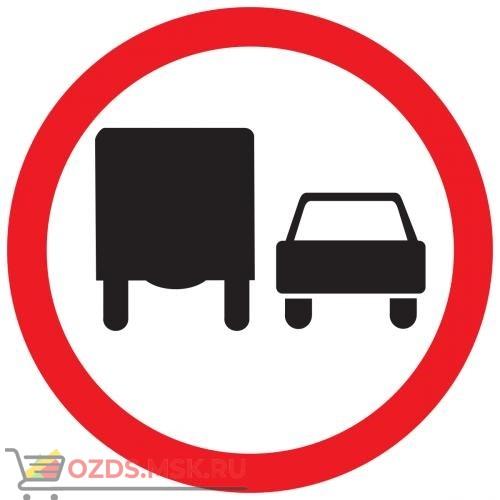 Дорожный знак 3.22 Обгон грузовым автомобилям запрещен (D=700) Тип Б