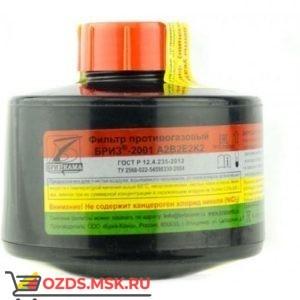 Бриз-2001 A2B2E2K2: Фильтр противогазовый