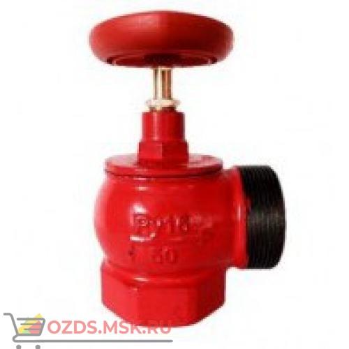 Клапан 65 мм, чугун (угловой, 90 градусов) КПКМ 65-1 (муфта-цапка)