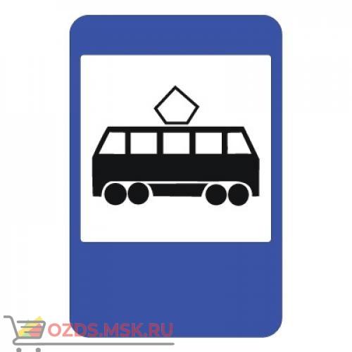 Дорожный знак 5.17 Место остановки трамвая (900 x 600) Тип В