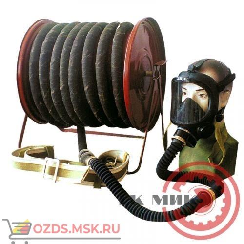 ПШ-2-20 — армированный шланг, ЭРВ-воздуходувка, маска ШМП: Противогаз шланговый