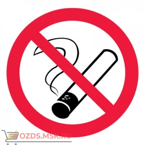 Знак P01 Запрещается курить ГОСТ 12.4.026-2015 (Пластик 200 х 200)