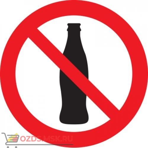 Знак T905 Вход с напитками запрещен (Пленка 100 х 100)
