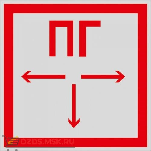 Знак F09 Пожарный гидрант ГОСТ 12.4.026-2015 (Световозвращающий Пластик 300 x 300)