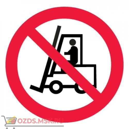 Знак P07 Запрещается движение средств напольного транспорта ГОСТ 12.4.026-2015 (Пластик 200 х 200)