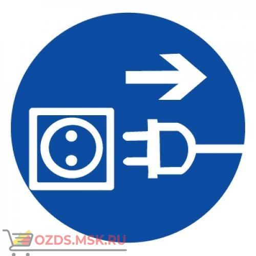 Знак M13 Отключить штепсельную вилку ГОСТ 12.4.026-2015 (Пластик 200 х 200)