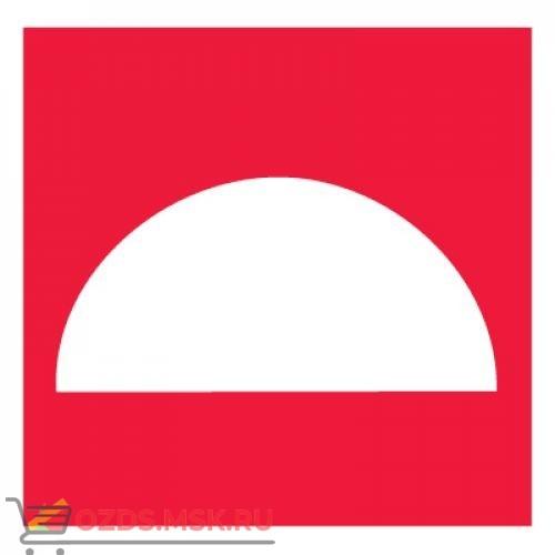 Знак F06 Место размещения нескольких средств противопожарной защиты ГОСТ 12.4.026-2015 (Пленка 200 х 200)