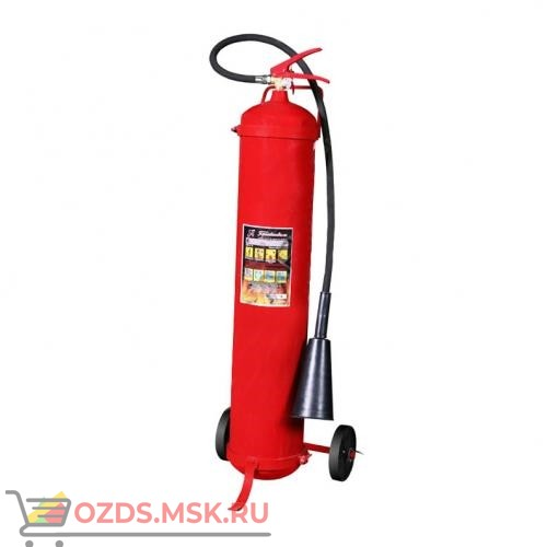 ОУ-10 собранный BCE: Углекислотный огнетушитель