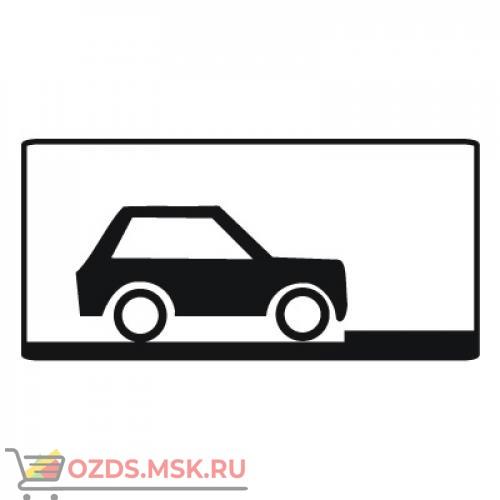 Дорожный знак 8.6.5 Способ постановки транспортного средства на стоянку (350 x 700) Тип В