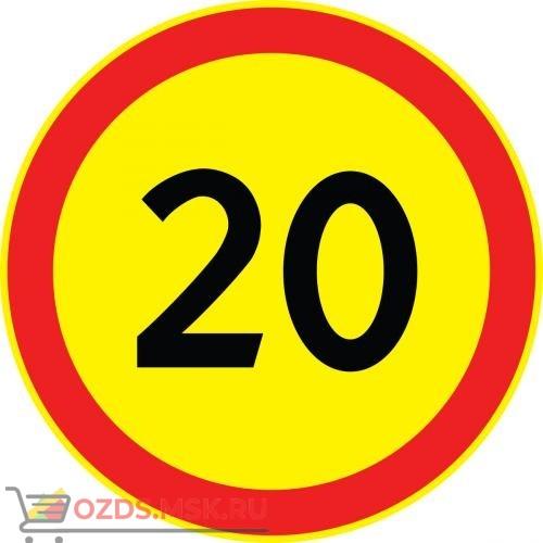 Дорожный знак 3.24 Ограничение максимальной скорости (Временный D=700) Тип А