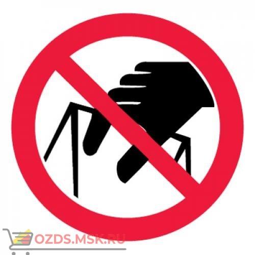 Знак P33 Запрещается брать руками. Сыпучая масса (непрочная упаковка) ГОСТ 12.4.026-2015 (Пленка 200 х 200)