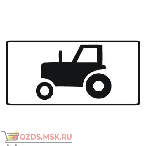 Дорожный знак 8.4.5 Вид транспортного средства (350 x 700) Тип Б