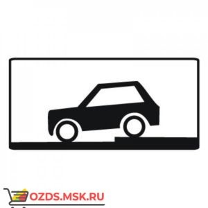 Дорожный знак 8.6.6 Способ постановки транспортного средства на стоянку (350 x 700) Тип В