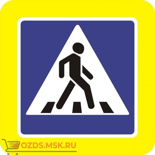 Дорожный знак 5.19.2 Пешеходный переход (Временный B=900) Тип Б