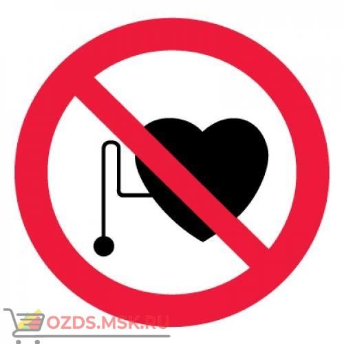 Знак P11 Запрещается работа (присутствие) людей со стимуляторами сердечной деятельности ГОСТ 12.4.026-2015 (Пленка 200 х 200)