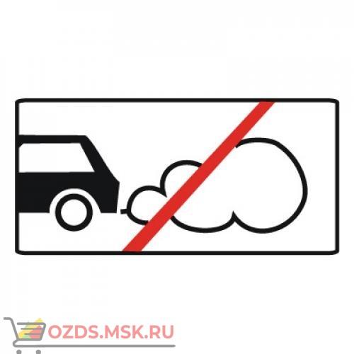 Дорожный знак 8.7 Стоянка с неработающим двигателем (350 x 700) Тип Б