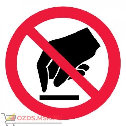 Знак P08 Запрещается прикасаться. Опасно ГОСТ 12.4.026-2015 (Пластик 200 х 200)
