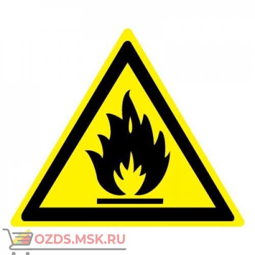 Знак W01 Пожароопасно. Легковоспламеняющиеся вещества ГОСТ 12.4.026-2015 (Пластик 200 х 200)