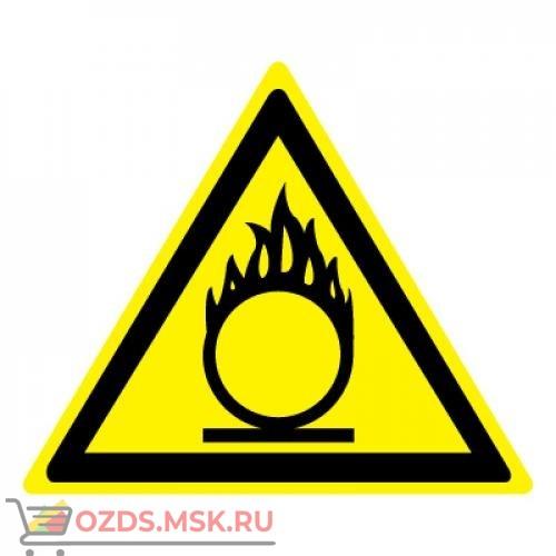 Знак W11 Пожароопасно. Окислитель ГОСТ 12.4.026-2015 (Пластик 200 х 200)
