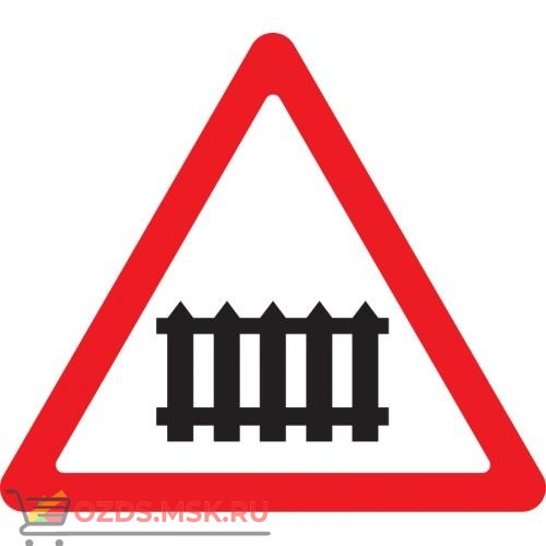 Дорожный знак 1.19 Опасная обочина (A=900) Тип Б