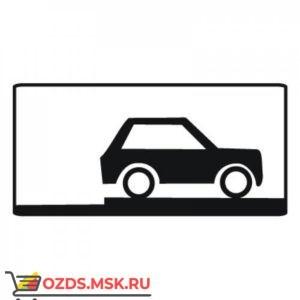 Дорожный знак 8.6.9 Способ постановки транспортного средства на стоянку (350 x 700) Тип А