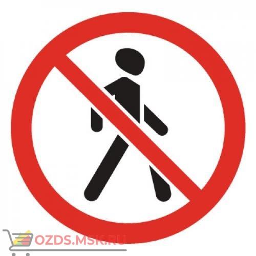 Дорожный знак 3.10 Движение пешеходов запрещено (D=700) Тип В