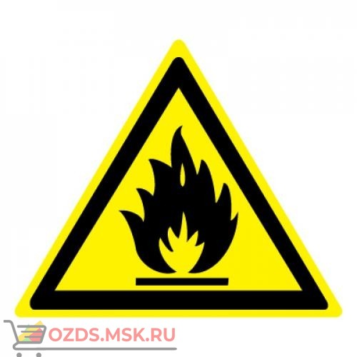 Знак W01 Пожароопасно. Легковоспламеняющиеся вещества ГОСТ 12.4.026-2015 (Пленка 200 х 200)