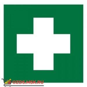 Знак EC01 Аптечка первой медицинской помощи ГОСТ 12.4.026-2015 (Пленка 100 х 100)