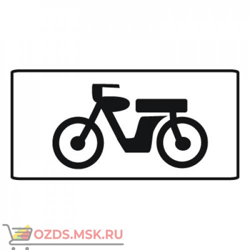 Дорожный знак 8.4.6 Вид транспортного средства (350 x 700) Тип Б