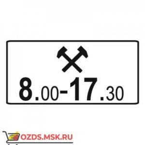 Дорожный знак 8.5.6 Время действия (350 x 700) Тип В
