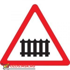 Дорожный знак 1.1 Железнодорожный переезд со шлагбаумом (A=900) Тип А