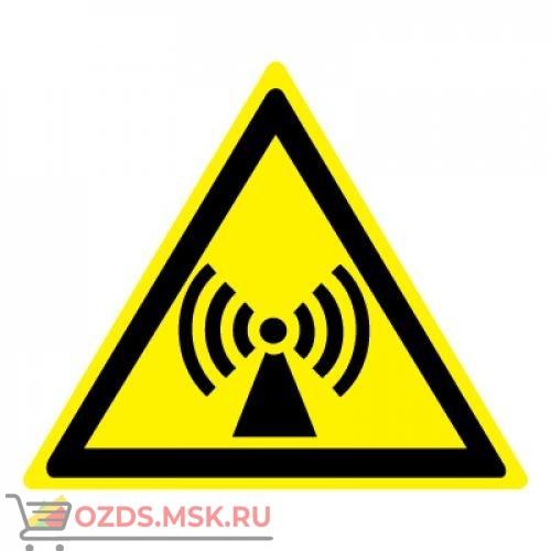 Знак W12 Внимание. Электромагнитное поле ГОСТ 12.4.026-2015 (Пластик 200 х 200)