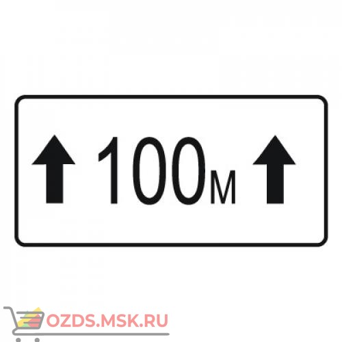 Дорожный знак 8.20.2 Тип тележки транспортного средства (350 x 700) Тип Б