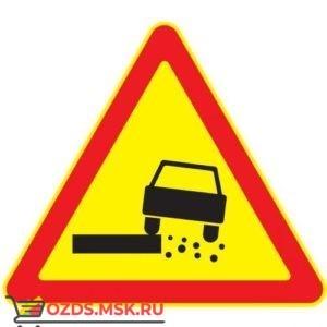 Дорожный знак 1.19 Опасная обочина (Временный A=900) Тип А