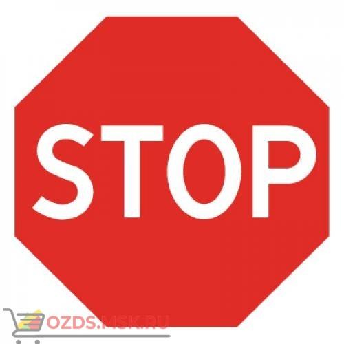 Дорожный знак 2.5 Движение без остановки запрещено (B=700) Тип Б