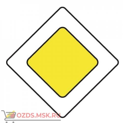 Дорожный знак 2.1 Главная дорога (B=700) Тип В