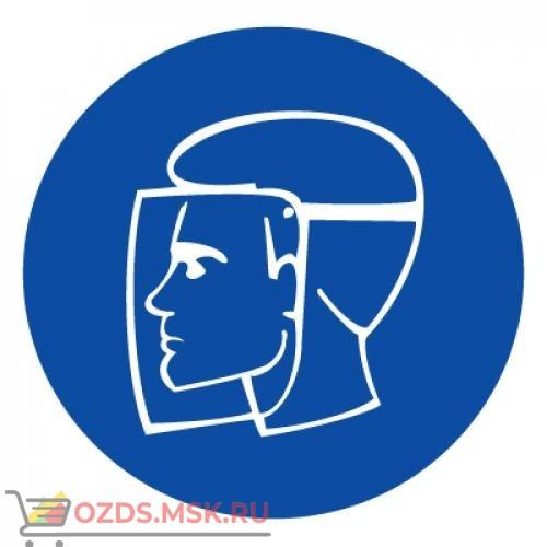 Знак M08 Работать в защитном щитке ГОСТ 12.4.026-2015 (Пленка 200 х 200)