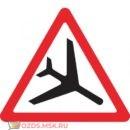 Дорожный знак 1.30 Низколетящие самолеты (A=900) Тип Б