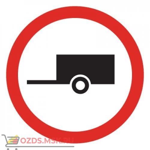 Дорожный знак 3.7 Движение с прицепом запрещено (D=700) Тип А