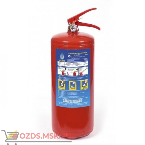 Порошковый огнетушитель ОП-6 ABCE (з)