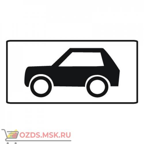 Дорожный знак 8.4.3 Вид транспортного средства (350 x 700) Тип Б