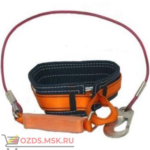ПП 1АБ (УП 1 АБ) с амортизатором: Пояс предохранительный