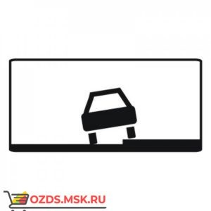 Дорожный знак 8.6.2 Способ постановки транспортного средства на стоянку (350 x 700) Тип А