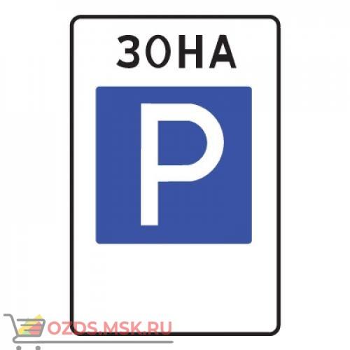 Дорожный знак 5.29 Зона регулируемой стоянки (900 x 600) Тип Б